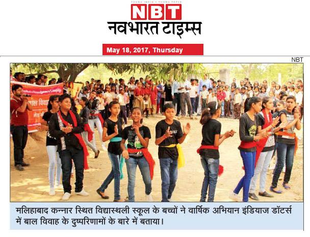 NBT_Rally_18May