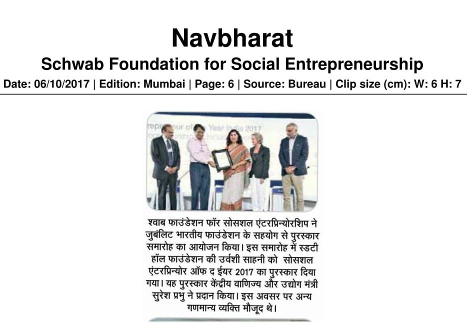 Study Hall Educational Foundation wins Social Entrepreneur