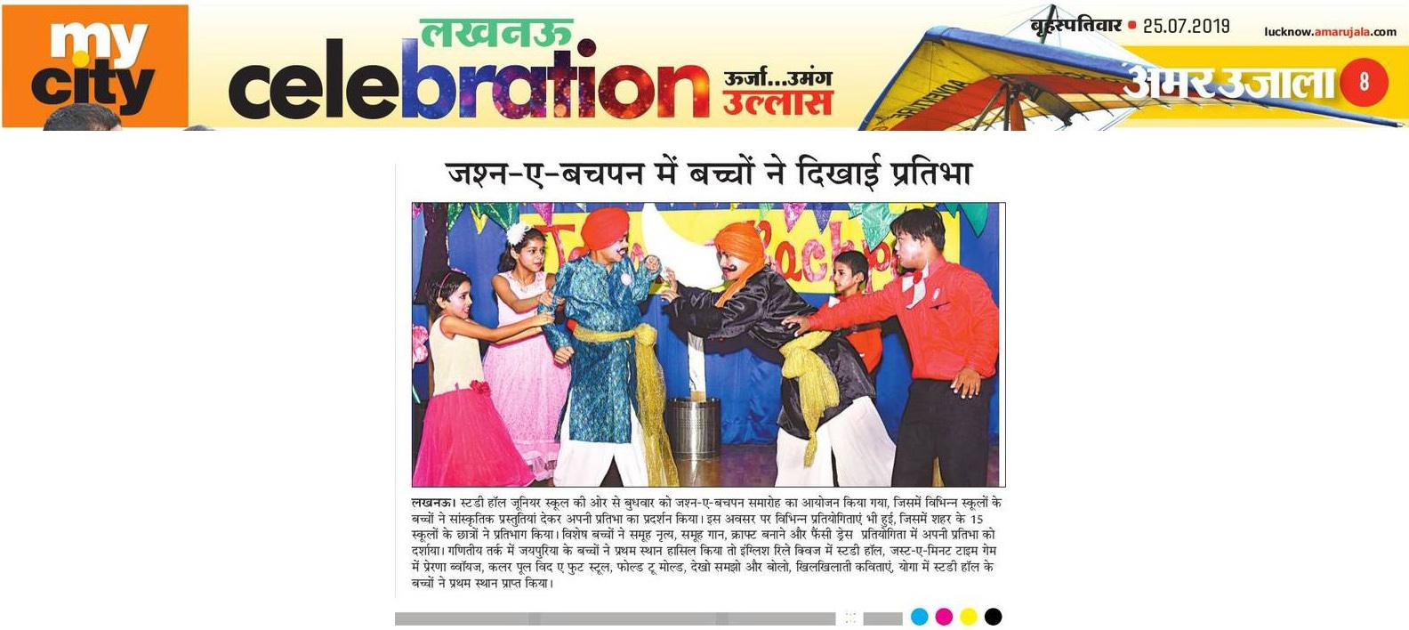 Vidyasthali | Study Hall Educational Foundation